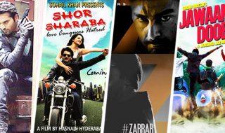10-upcoming-pakistani-movies-lead-2016