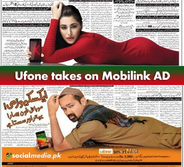 Mobilink/Ufone