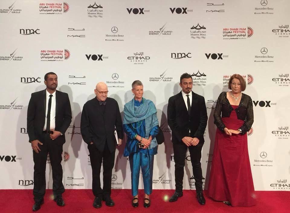 Shaan at UAE National Awards