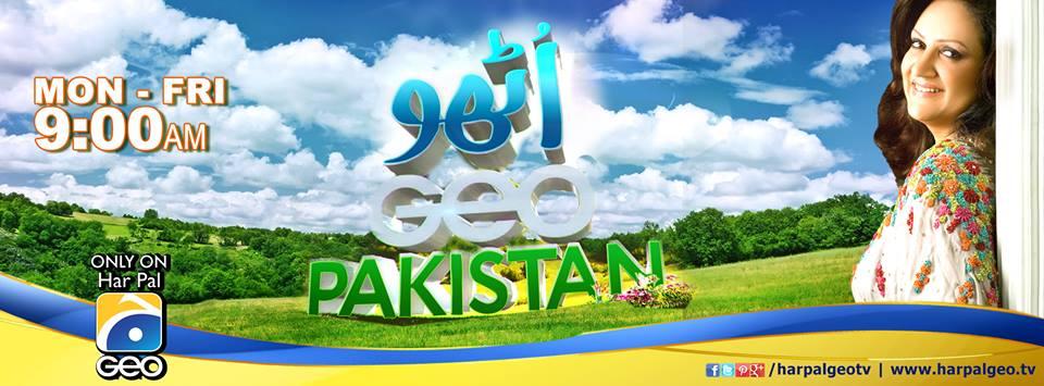 Utho Geo Pakistan