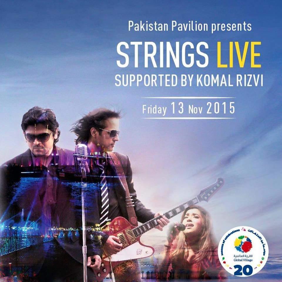 Komal and Strings at Global Village Dubai