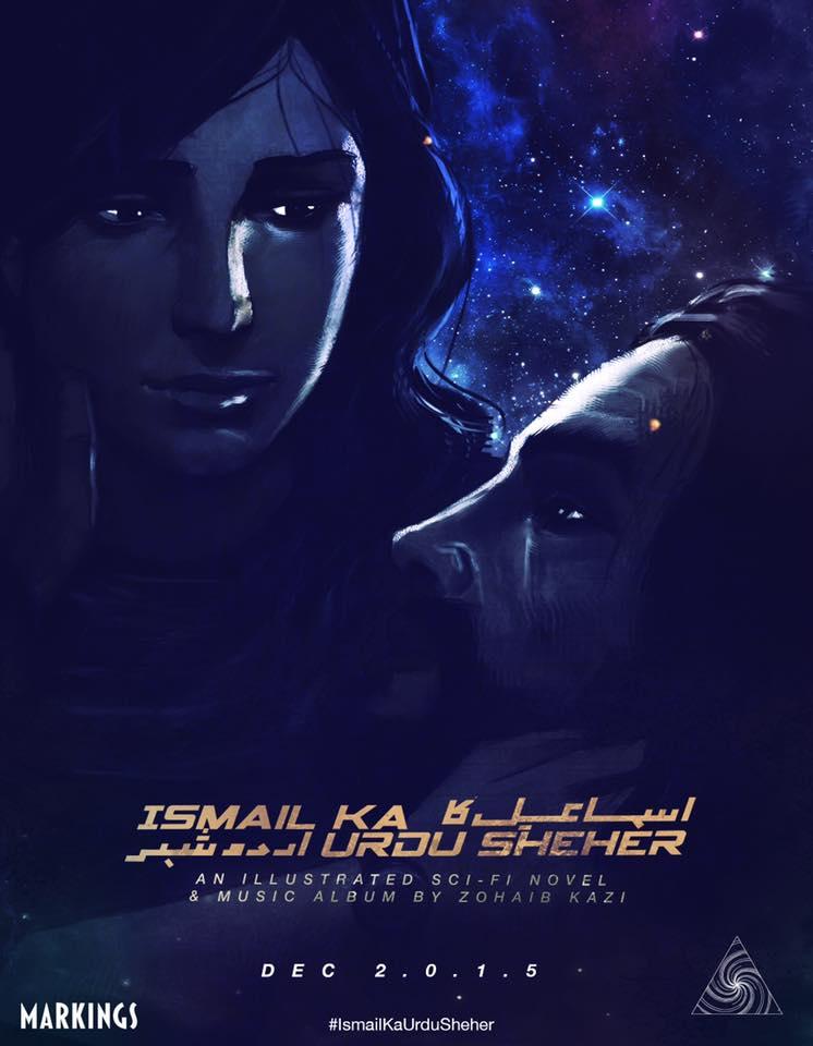 Ismail Ka Urdu Sheher