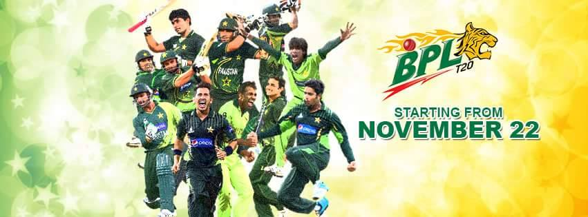 16 Pak Cricketers in BPL