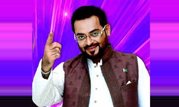 Pakistan's Highest Paid Game Show Host Revealed! - Brandsynario