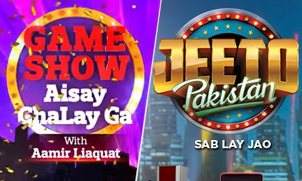 jeeto pakistan game show aisay chalay ga