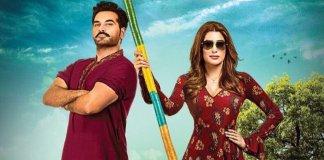 main punjab nahi jaungi full movie download hd Archives