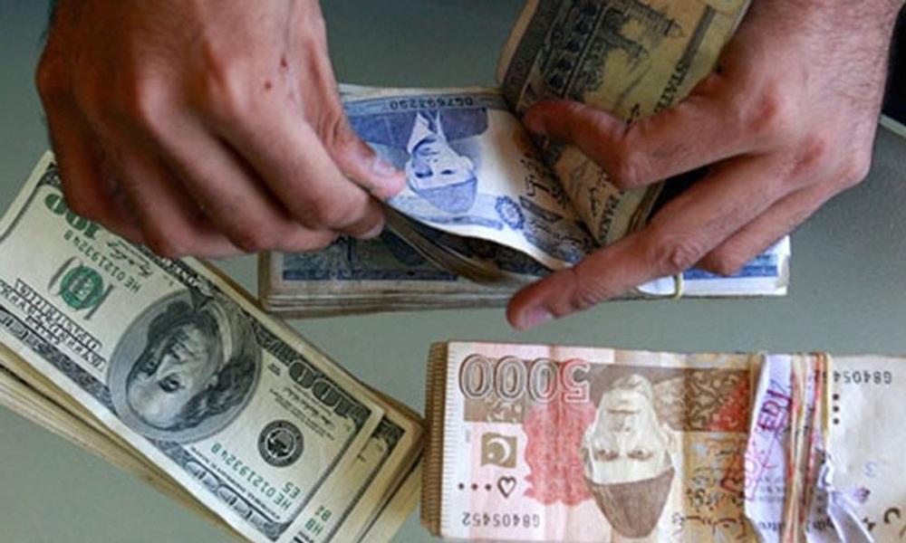 U Cash Bangladesh