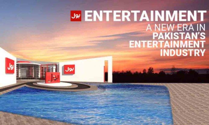 BOL Entertainment