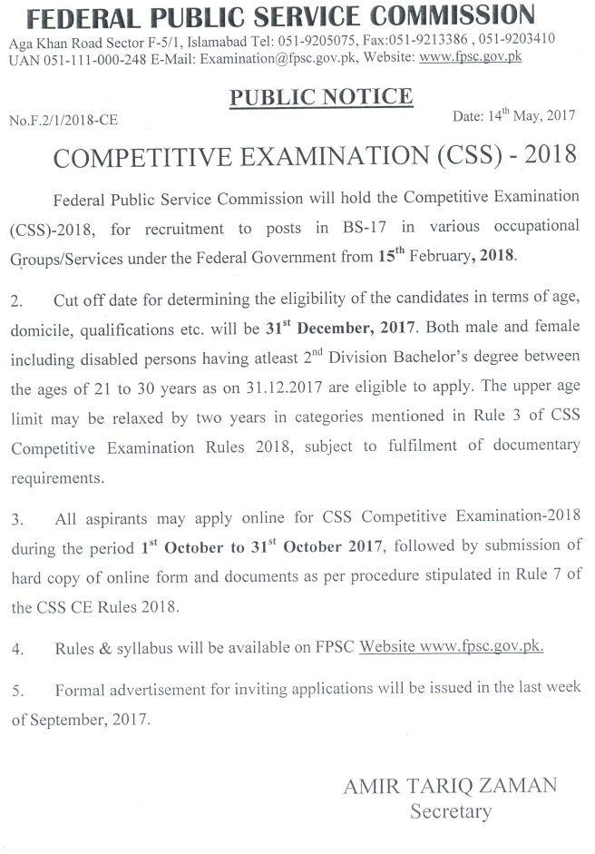 CSS Exam 2018: Rules, Eligibility Criteria, Schedule