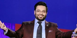 aamir liaquat's second wife