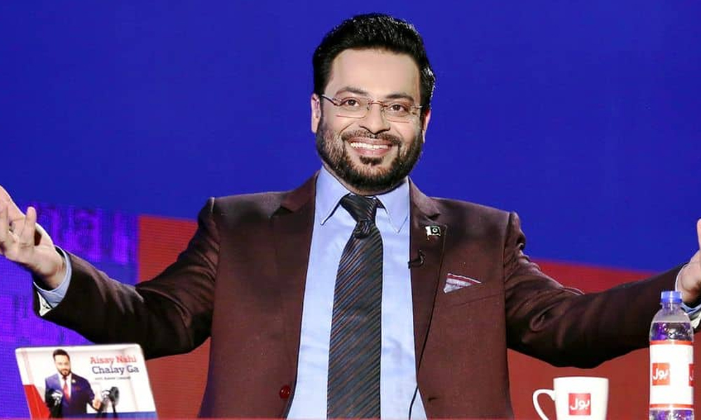 Aamir Liaquat's First Wife Breaks Silence Over His Second Marriage