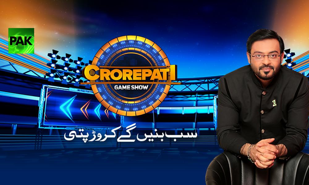 Kaun Banega Crorepati Game Download Free For PC Full Version