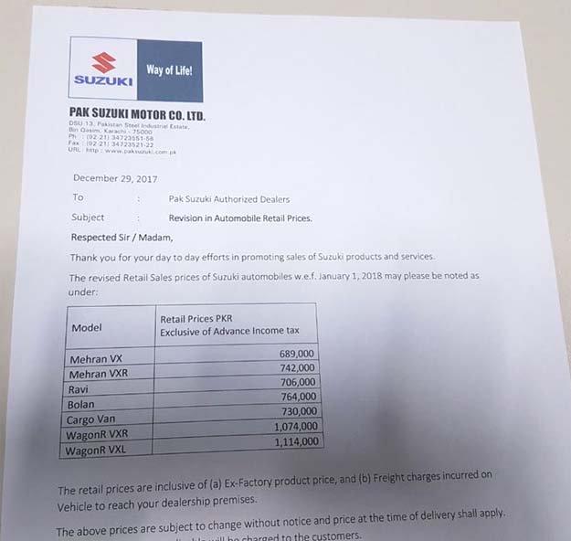 Pak Suzuki Increases Prices of Selective Models! - Brandsynario