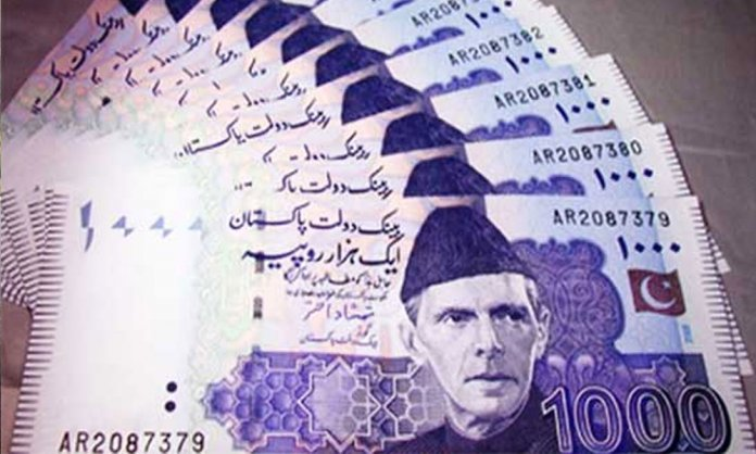 sumarry on currency cirrculation of pakistan Us currency in circulation historical data, charts, stats and more us currency in circulation is at a current level of 1692t, up from 1687t last week and up from 1580t one year ago.