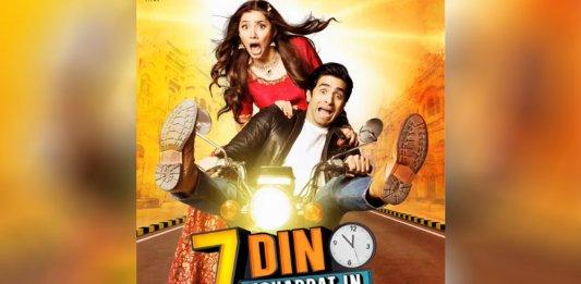 movies releasing on eid 2018