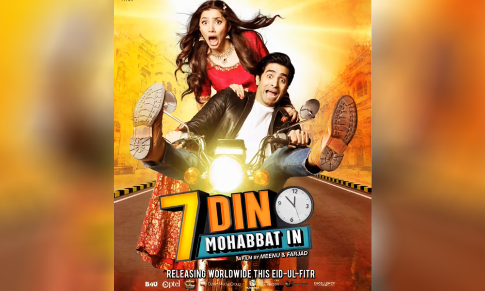 Image result for 7 din mohabbat in poster