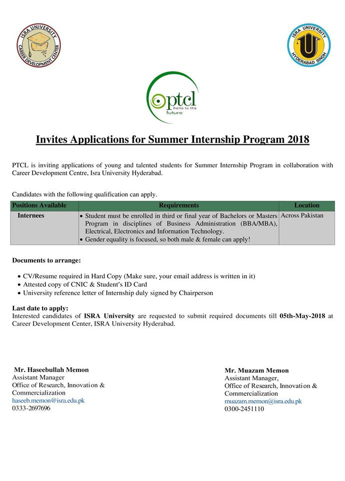 Summer Internships 2018 Pakistan That You Can Apply