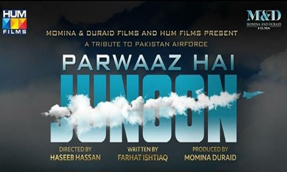 Parwaz Hai Junoon, Hamza Ali Abbasi, Hania Amir, Films releasing on Eid ul Azha, Hum Films