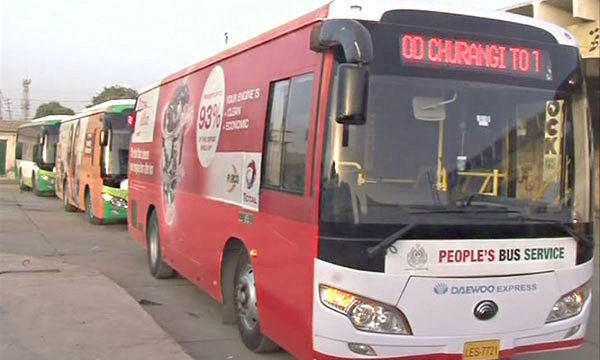 People's Bus Service