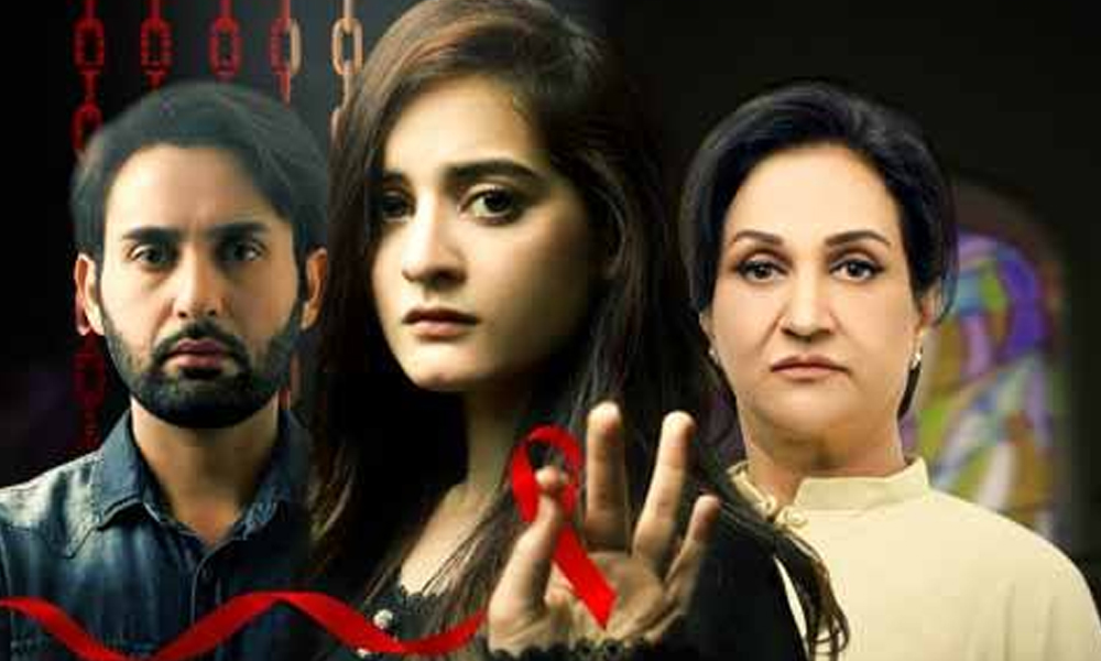 Bay Dardi Drama on ARY Digital: OST, Cast,Timings & Schedule