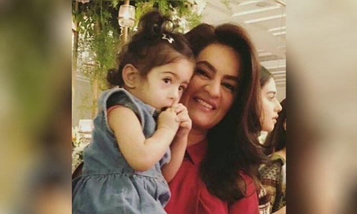 elayna fawad khan