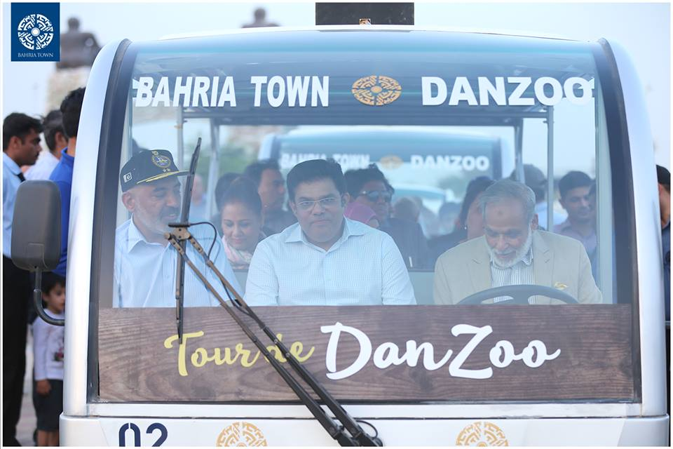 danzoo