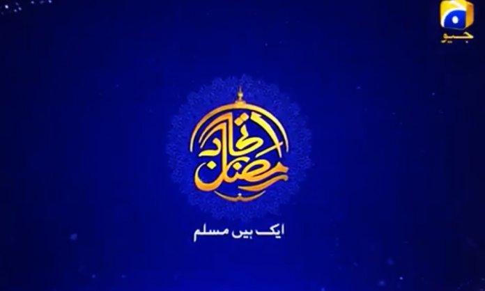 Ittehad Ramazan 2018