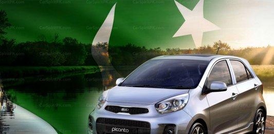 KIA Pakistan