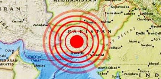 Earthquake in Pakistan Today