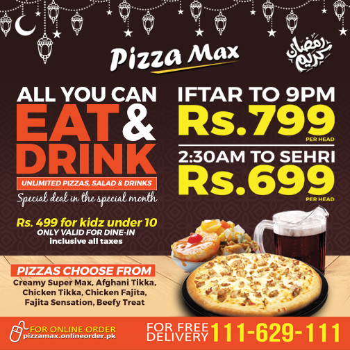 sehri deals 2018
