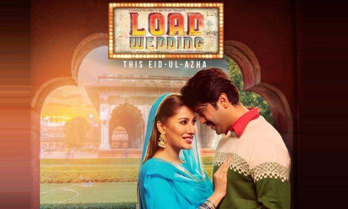 load wedding teaser