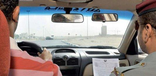 Pakistani Driving License