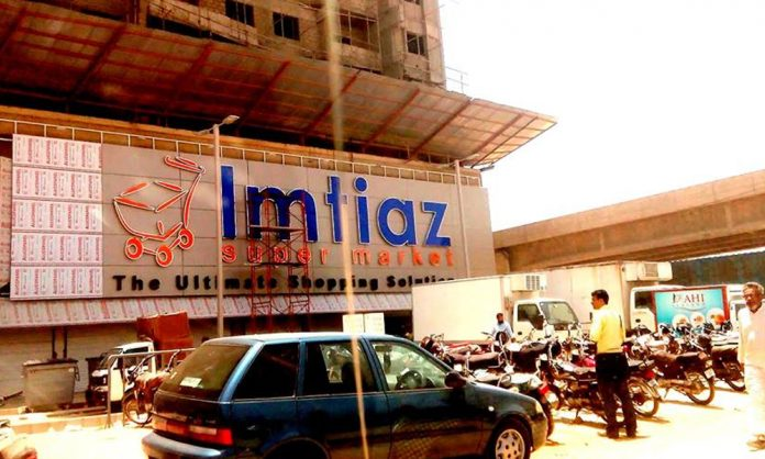 Imtiaz-Super-market