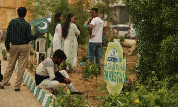 Hum mein hai pakistan