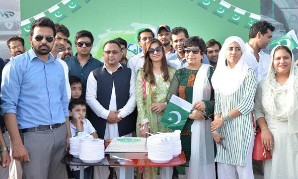 adamjee-life-hum-mein-hai-pakistan