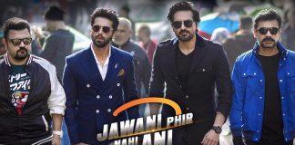 jawani phir nahi ani 2 review