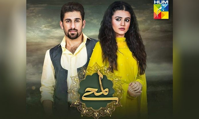 lamhay drama on hum tv