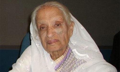 Google Fatima Surraya Bajia