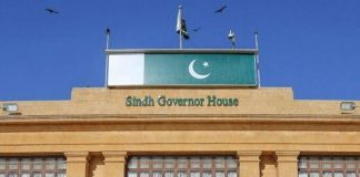 Governor's House Sindh
