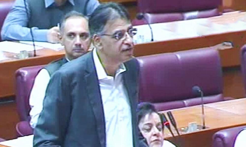 Mini Budget Pakistan 2018-19 Summary - Brandsynario