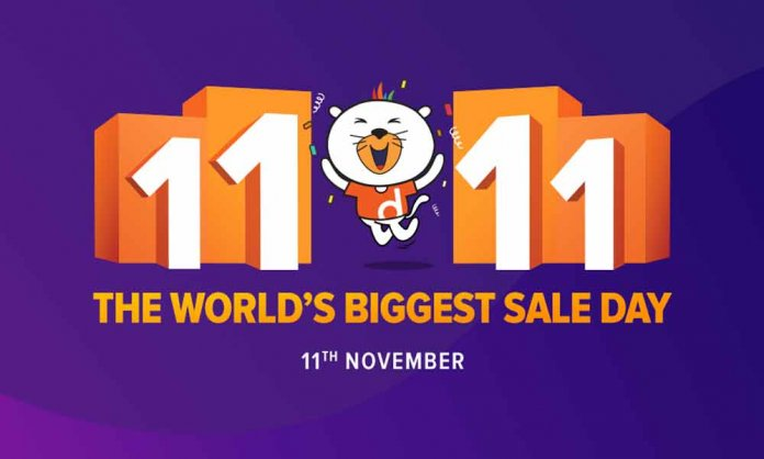 Daraz announces 11.11