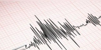 Karachi Jolted By Earthquake