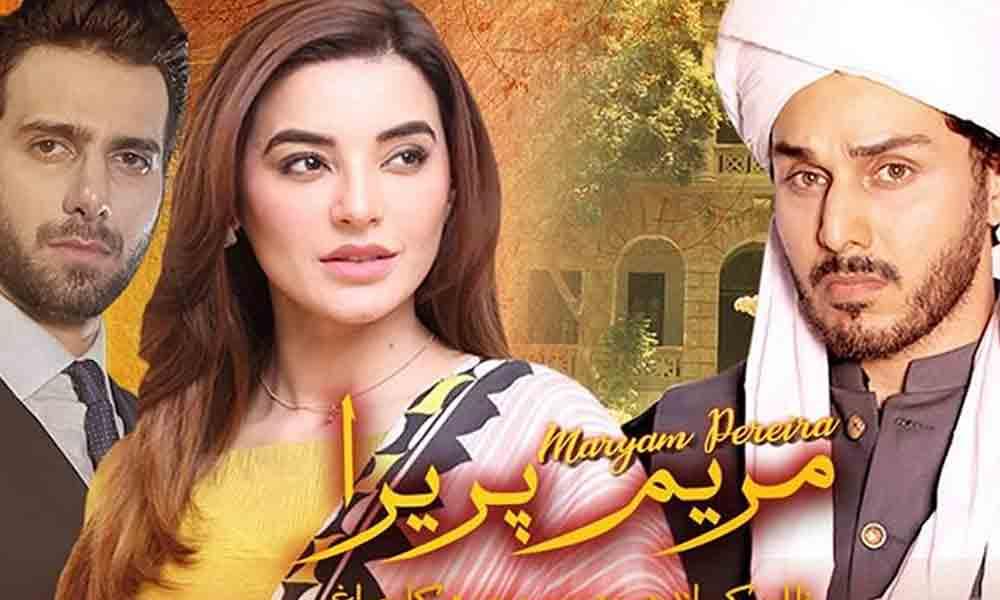 Maryam drama story