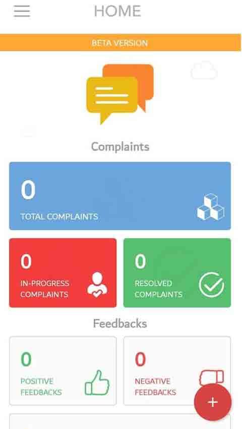 Pakistan Citizens Portal