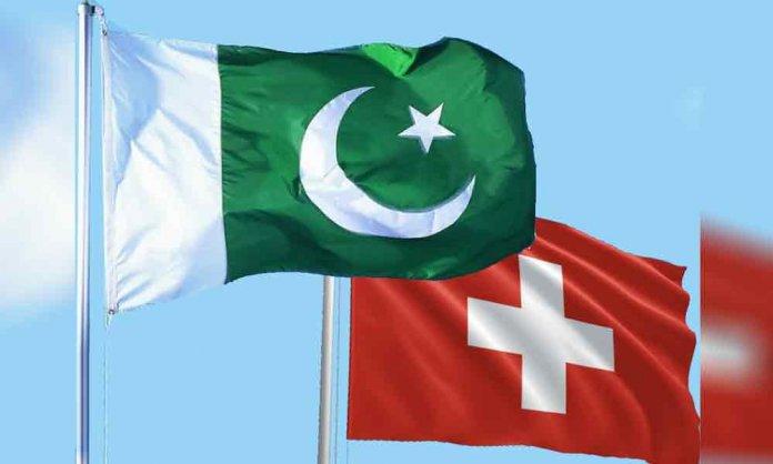 Switzerland Scholarships For Pakistani Students