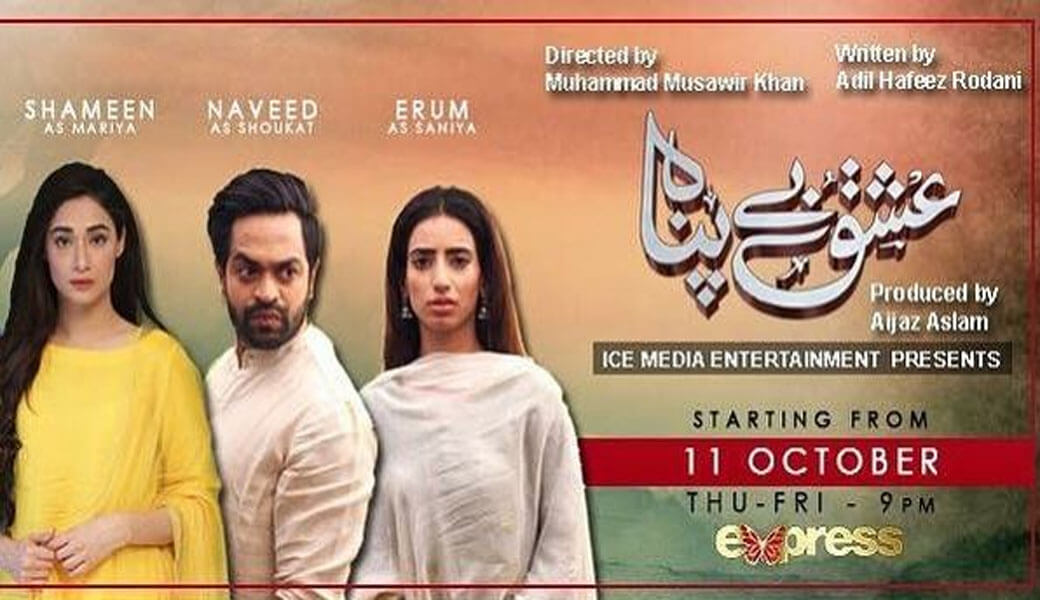Ishq Bay Panah on Express Entertainment: Timings, Cast, Plot