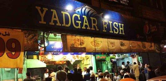 yadgar fish