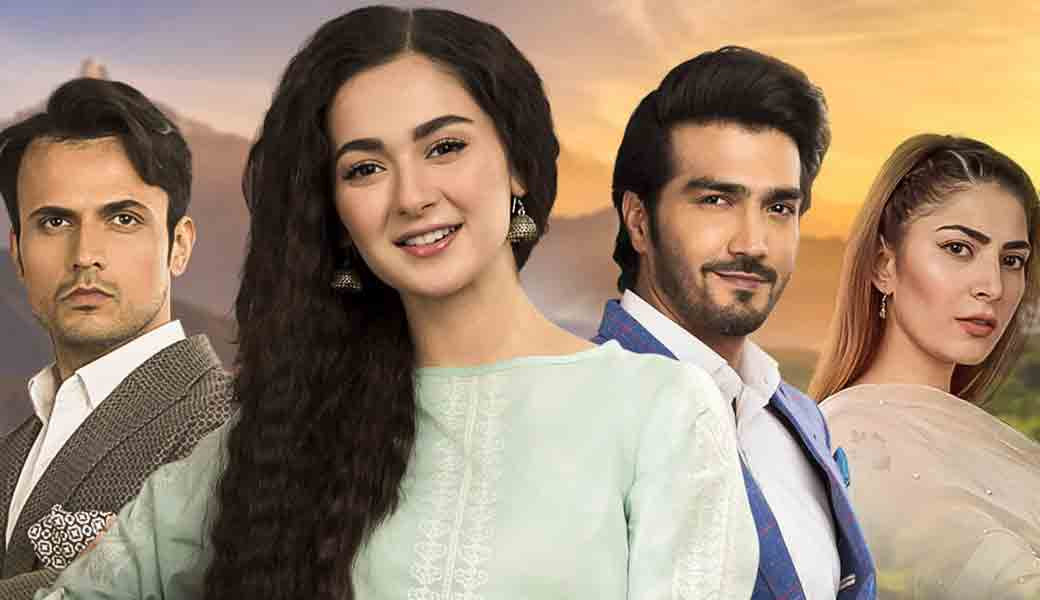Anaa Drama on Hum TV: Timings, Cast, Plot - Brandsynario