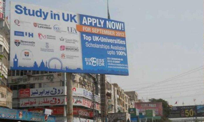 billboards in pakistan
