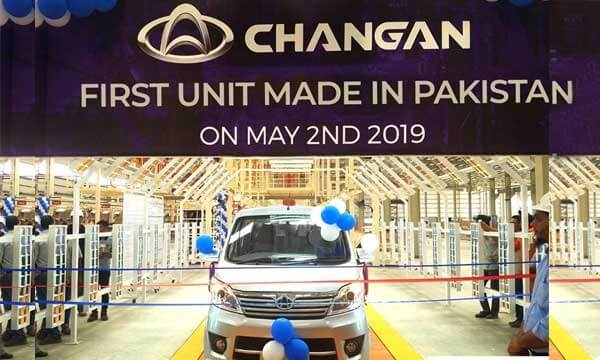 changan karavan pakistan